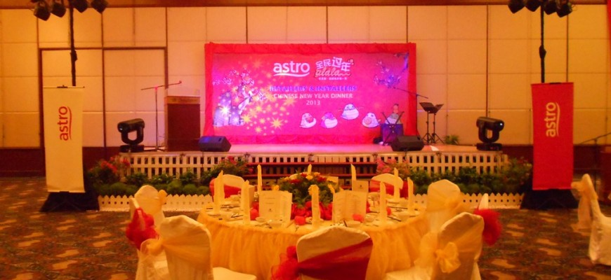 Astro Retailers & Installers Chinese New Year Dinner 2013